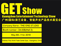 2019 Guangzhou GET Show,We are waiting for you!