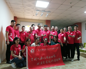 Hunan Chamber of Commerce come to visit The One Studio