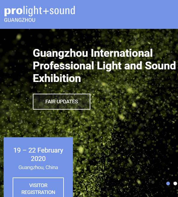 Prolight+Sound Guangzhou 2020