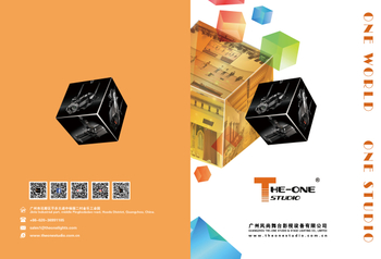 The One Studio with 2020 New Catalogue